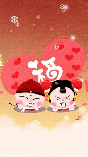 Funny Art Chinese Love iPhone 8 wallpaper