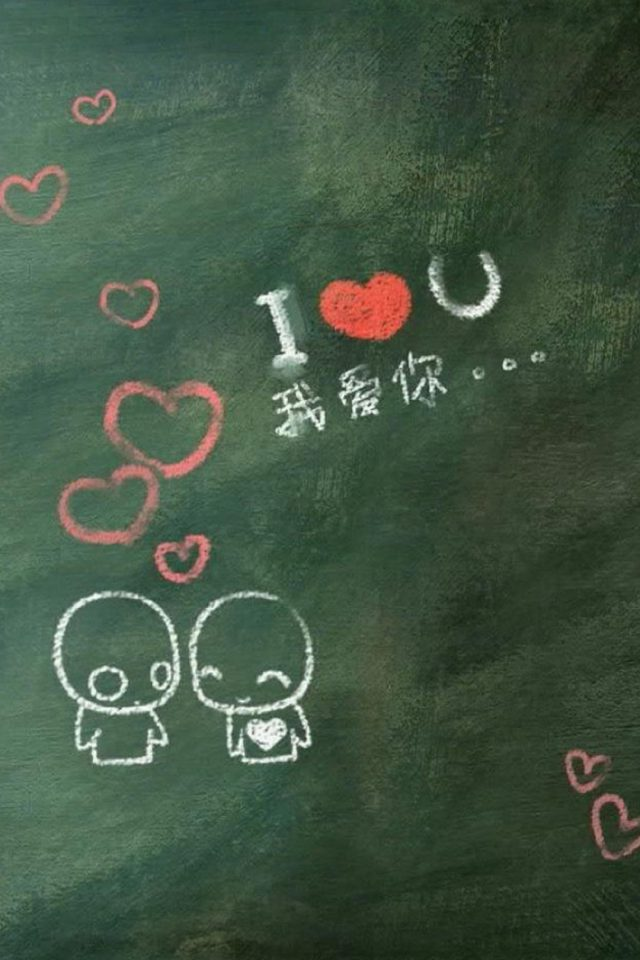 I Love You Chinese Iphone 8 Wallpaper Iphone8wallpaperscom