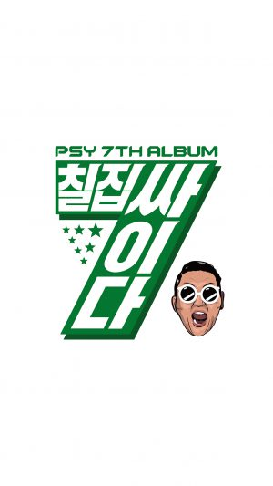 Psy Cover 7 Psyda Kpop Art Illust Music iPhone 8 wallpaper